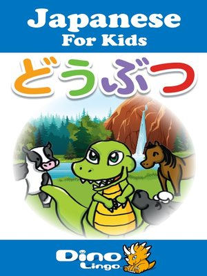 cover image of Japanese for kids - Animals storybook